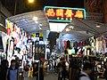 HK Mong Kok night Soy Street Tung Choi Street Oct-2012.JPG