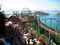 HK Ocean Park Mine Train 2009.jpg