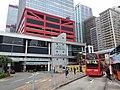 HK SW 上環 Sheung Wan Chung Kong Road 中環港澳碼頭巴士總站 Central (Macau Ferry) Bus Terminus January 2020 SSG 06.jpg