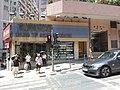 HK SYP Sai Ying Pun Queen's Road West Chong Yip Shopping Centre August 2018 SSG.jpg