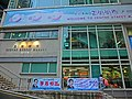 HK Sai Ying Pun 西環正街 Centre Street Market Lee Chi Hang banners May-2013.JPG