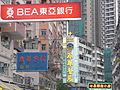 HK San Po Kong 崇齡街 Shung Ling Street 翠華餐廳 Tsui Wah Restaurant shop signs evening.JPG
