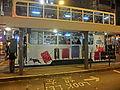 HK Sheung Wan Des Voeux Road Central night Tram Terminus Stand Dec-2013.JPG