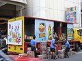 HK Sheung Wan Morrison Street Vita lemon tea outdoor logistics workers Truck Aug-2010.JPG