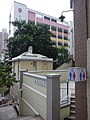 HK Sheung Wan Pound Lane Government Quarters n Catholic Mission School Dec-2015 DSC public toilet Male n Female.JPG