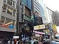 HK TST 尖沙咀 Tsim Sha Tsui June 2020 SS2 606.jpg
