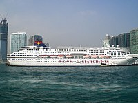 HK TST Ocean Terminal Star Cruises SuperStar Aquarius 2.JPG