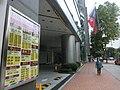 HK Tin Hau 148 Tung Lo Wan Road 香港銅鑼灣維景酒店 MetroPark Hotel Causeway Bay China Travel Services Apr-2014 flagpoles.JPG
