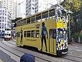 HK Tram 94 tour view Wan Chai Johnston Road yellow tram body October 2020 SS2 01.jpg