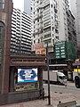 HK Tram tour view Hong Kong Island North September 2020 SS2 01.jpg
