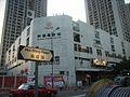 HK Tsuen Wan Hoi Shing Road 祈德尊新邨 Clague Garden Estate a.jpg
