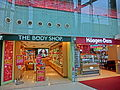 HK Tsuen Wan Plaza 荃灣廣場 mall shop Haagen-Dazs n The Body Shop May-2013.JPG