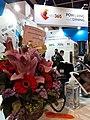 HK WCN 灣仔北 Wan Chai North 香港會議展覽中心 HKCEC food exhibition event November 2020 SS2 45.jpg