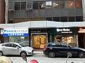 HK WC 灣仔 Wan Chai 謝菲道 Jaffe Road November 2020 SS2 04.jpg