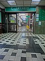 HK Yau Ma Tei Kowloon Government Offices Central Post Office name sign interior 九龍中央郵政局 Kln Central PO Feb-2014.JPG