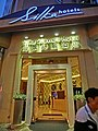 HK Yau Ma Tei night Shanghai Street 海景絲麗酒店 Silka Seaview Hotel name sign Apr-2012.JPG