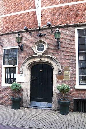 Restaurant ML - The entrance of the restaurant