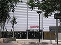 Haifa Cinematheque P4260044.JPG