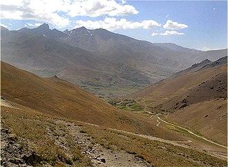 Hajigak Pass - Image: Hajigak
