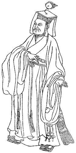 Han Yu.jpg