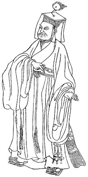 Han Yu - Image: Han Yu
