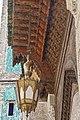 Hanging Lamp (4782047868).jpg