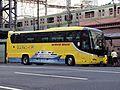 Hato Bus 769 Symphony Cruise 25th advertise.jpg