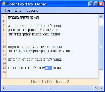 Hebrew support