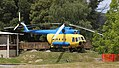 Helicopter (31102880263).jpg
