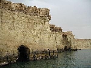 English: Hengam Island , Persian Gulf