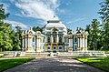 Pavillon der Eremitage des Katharinenpalastes