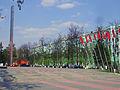 Heroes Square.jpg