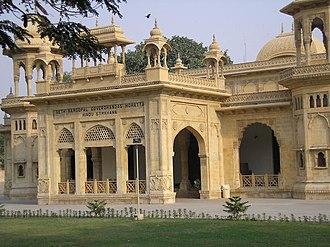 National Academy of Performing Arts - Image: Hindu Gymkhana Karachi