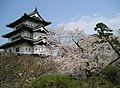 Hirosaki-castle Aomori JAPAN.jpg