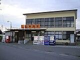 Hirosakihigasikōmae station01.JPG