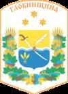 Huy hiệu của Huyện Hlobyn