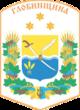 Герб Глобинского района
