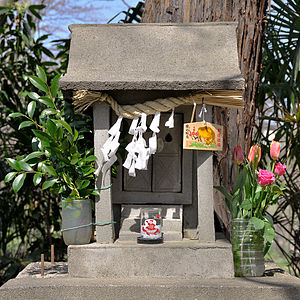 Glossary of Shinto - Image: Hokora DSC2202