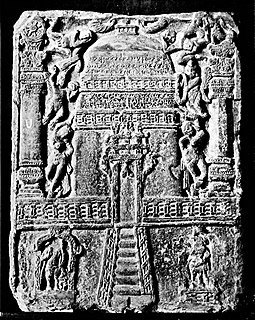Jain stupa Type of stupa erected by the Jains for devotional purposes