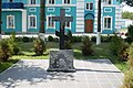 Holovchyntsi, Khmel'nyts'ka oblast, Ukraine, 31533 - panoramio (3).jpg