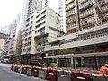 Hong Kong (2017) - 647.jpg