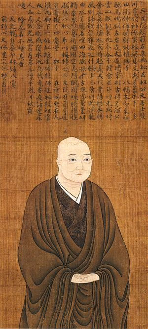 Kanō Motonobu - Portrait of Hosokawa Takakuni by Kanō Motonobu, Tōrin-in, 1543
