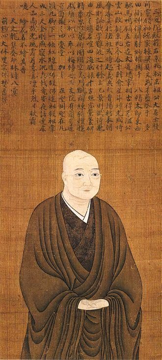 Hosokawa Takakuni - Hosokawa Takakuni