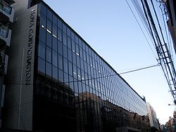 Hoya corp head office nakaochiai shinjuku.JPG
