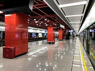 Huacheng Lu station Guangzhou Metro station