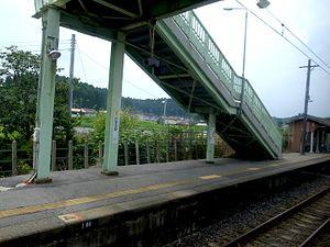 Hyūga Station - Station platform, 2014.