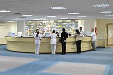 International Hospital of Bahrain - Wikipedia