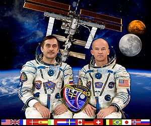 ISS Expedition 13 crew (official picture).jpg