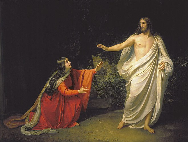 "Appearance of Jesus Christ to Maria Magdalena (1835) by Alexander Andreyevich Ivanov. In John 20:1-13 , Mary Magdalene sees the risen Jesus alone and he tells her ""Don't touch me, for I have not yet ascended to my father."" IVANOV YAV HRISTA MARI1.jpg"