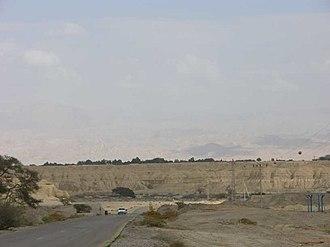 Idan, Israel - Road to Idan